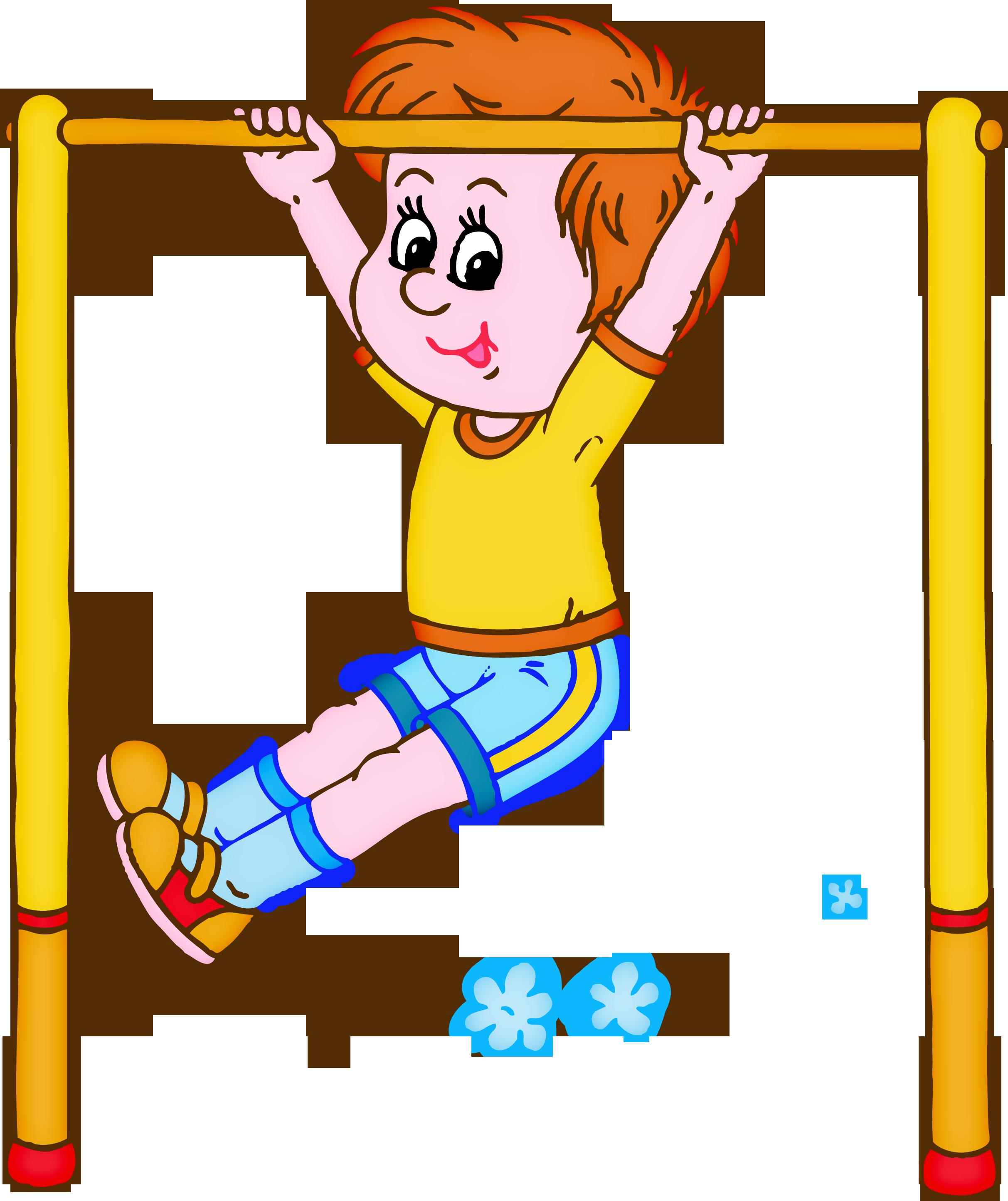 Картинки к спорту для детей
